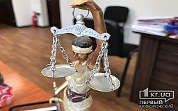 Юристы правового центра «ГАРАНТ» бесплатно консультируют жителей Кривого Рога