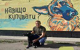 З криворізького Центру поводження з тваринами забрали 4 собак