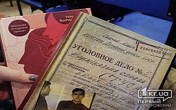 Справа Стуса, провина Медведчука і видатні жінки України: виступ Вахтанга Кіпіані у Кривому Розі