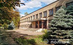 """В Кривом Роге ученик """"заминировал"""" школу"""