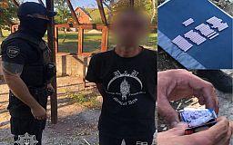 В Кривом Роге бойцы ТОР обнаружили у мужчины наркотики