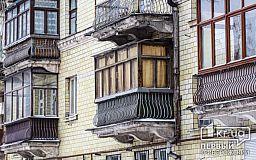 У Кривому Розі горів балкон: господарі загасили пожежу самі
