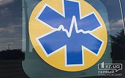 В Кривом Роге зарегистрировали 30 пациентов с коронавирусом