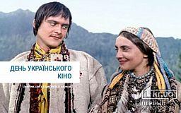11 вересня — День українського кіно