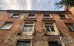Історичні будівлі: як вберегти від зруйнування