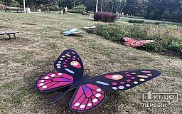 У Кривому Розі з'явилися нові конструкції — металеві метелики