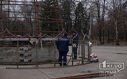 У Кривому Розі оголосили тендер на послуги монтажу новорічних конструкцій на 115 тисяч гривень