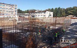 У Кривому Розі починають будувати новий онкоцентр