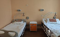 У Кривому Розі завантаженість ліжок з пацієнтами COVID-19 зростає