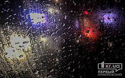 Погода в Кривом Роге 18 сентября