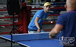 В Кривом Роге организовали чемпионат по теннису для воинов АТО