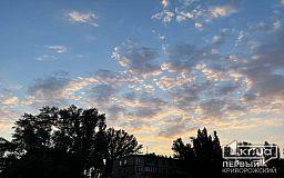 Погода в Кривом Роге 21 сентября