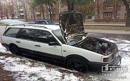 В Кривом Роге загорелся легковой автомобиль