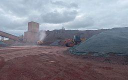 В Кривом Роге госэкоинспекция проверит еще одну горнодобывающую компанию