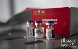 Представників яких професій уряд зобов'язав вакцинуватись