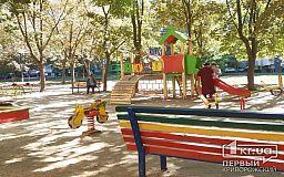 Як встановити дитячий або спортивний майданчик у власному дворі