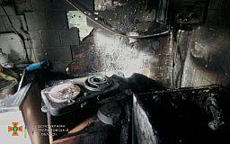 В Кривом Роге в Покровском районе горела квартира