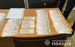 Руководитель госпредприятия в Днепропетровской области требовал взятку в 120 тысяч гривен