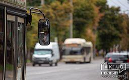 Расписание движения троллейбуса №1 в Кривом Роге