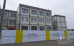 Школа, в которой хочется учиться: в Кривом Роге отремонтируют школу №89