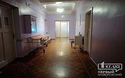 Коронавирус в Кривом Роге: 101 новый пациент и 68 выздоровевших, 7 умерших