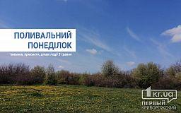 Поливальний понеділок святкують 3 травня