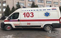 87 человек в Кривом Роге госпитализировали с пневмонией