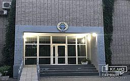 Криворожский райсуд оштрафовал депутатку сельсовета за коррупционное преступление