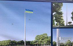 Как будут выглядеть 72-метровый флагшток и стела в центральном парке Кривого Рога