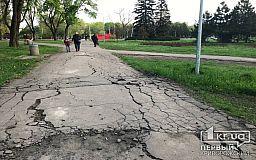 На какие работы в парке Героев потратят 21 миллион гривен