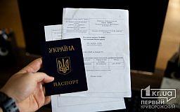 Ще 573 мешканця Дніпропетровської області подолали коронавірус