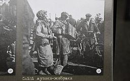 Як жили в часи окупації мешканці Кривого Рогу і німці