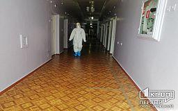 Еще у 182 человек в Кривом Роге подтвердили коронавирус