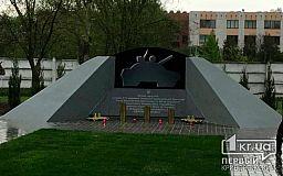 У Кривому Розі відкрили пам'ятник загиблим військовим 17 ОТБр та 40 ОМПБ