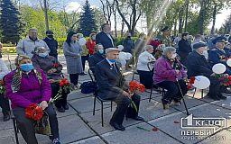 У Довгинцівському районі Кривого Рогу вшанували загиблих під час війни