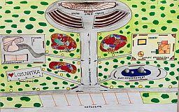 Жителі селища Лозуватка взяли участь у конкурсі на кращий дизайн центрального парку