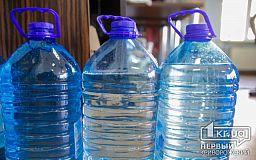 Дитсадок, школа та декілька вулиць Кривого Рогу залишились без води