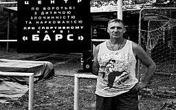 После долгой болезни из жизни ушел Владимир Коржак