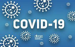 Захворіли 553 мешканці - яка сьогодні ситуація із коронавірусом у Дніпропетровській області