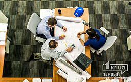 У Кривому Розі готові заохочувати тих, хто створюватиме нові робочі місця