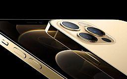 Дорогой друг: фишки нового iPhone