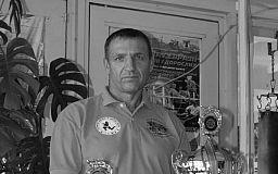 В субботу криворожане простятся с заслуженным тренером Украины