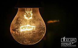 График отключений света в Кривом Роге на этой неделе