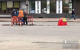 Будьте внимательны: на центральном проспекте в Кривом Роге затруднено движение
