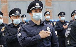 В Кривом Роге патрульным вручили награды Днепропетровского облсовета
