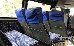 Криворожанин требует ввести коммунальный автобусный маршрут до кладбища