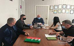 В Кривом Роге в рамках сессии работу начали постоянные депутатские комиссии