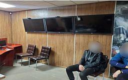 Незаконное игорное заведение разоблачили в Кривом Роге