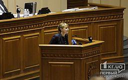 В Кривом Роге в состав исполкома включили бывшую депутатку горсовета из БЮТ