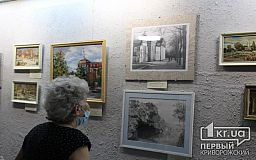 У криворізькому історико-краєзнавчому музеї відкрилася виставка до Дня міста